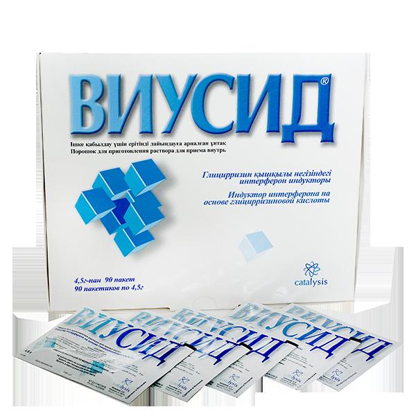 Виусид — как повысить иммунитет и предотвратить коронавирус!