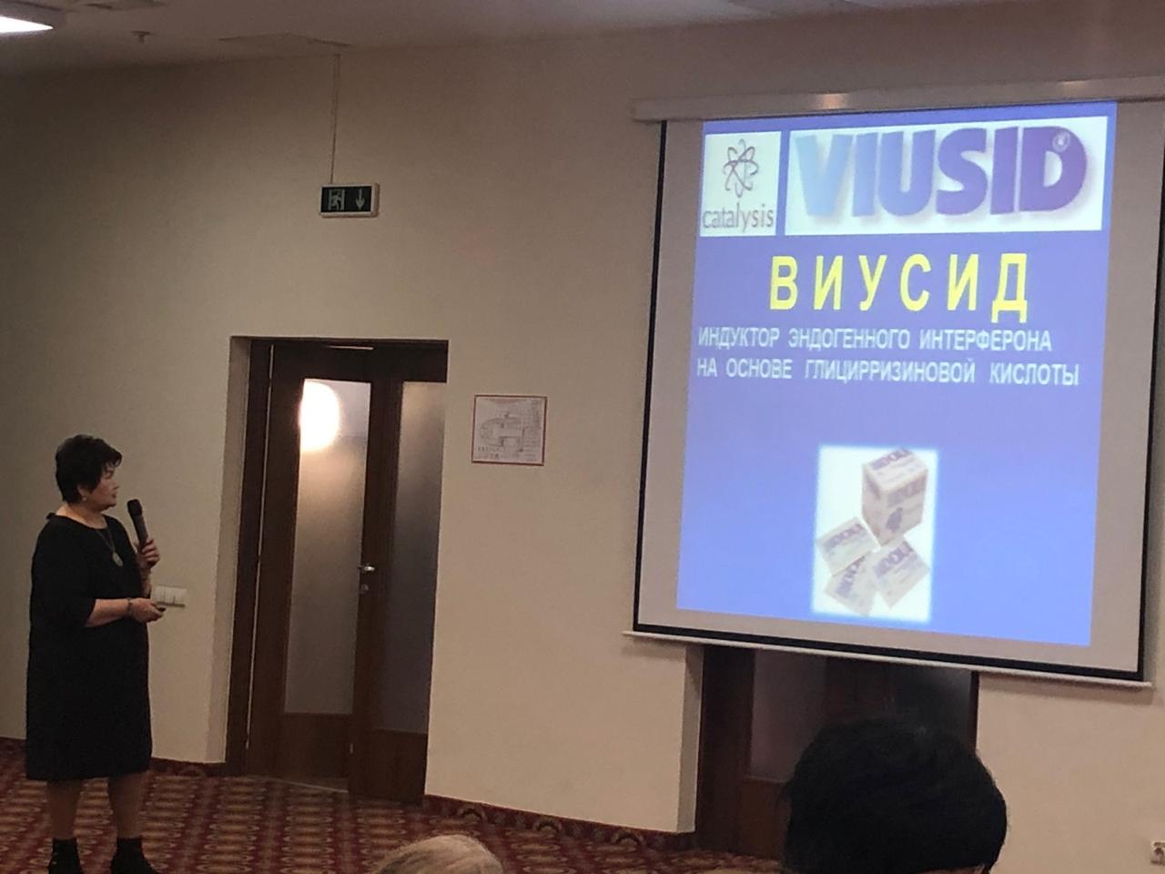Республиканская научно-практическая конференция «Репродуктивный потенциал женщин Казахстана»